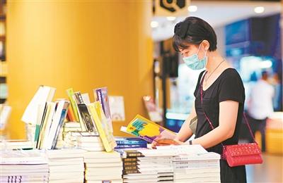 城有书香气自华 我在广州逛书店