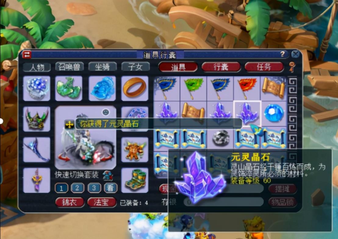 梦幻西游:连挖15张玲珑宝图!虽无最好,仍是不错