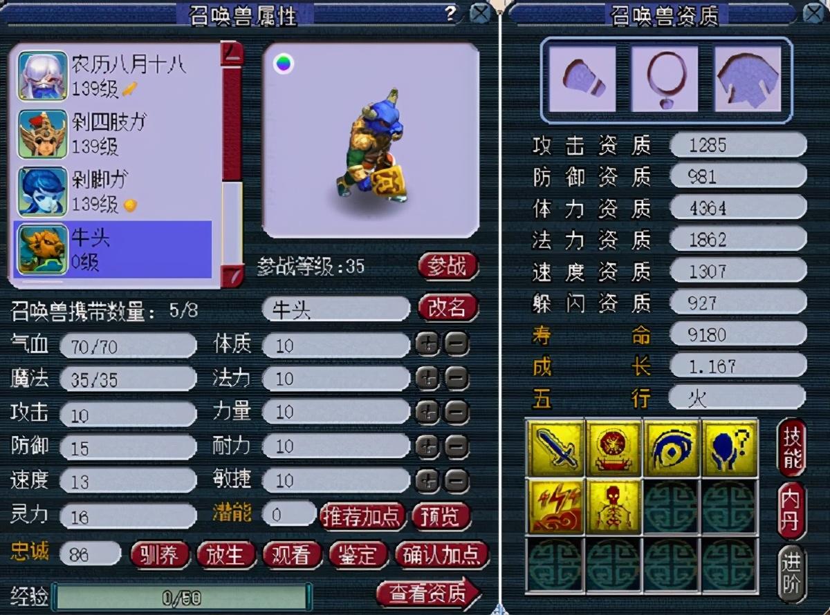 梦幻西游:生日快乐的毅力帝,觐jin,一年挖了35亿张宝图