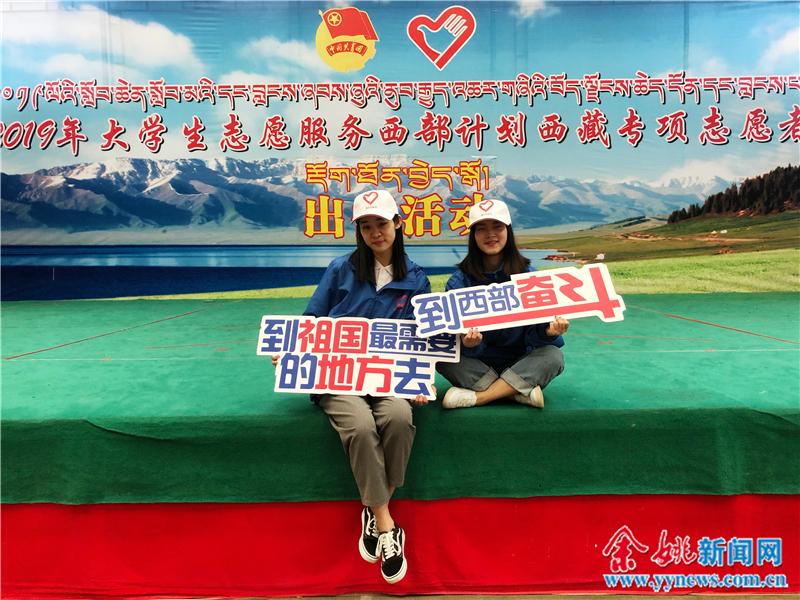 """这朵""""余姚的格桑花"""",在西藏土地上绽放着""""最美青春"""""""