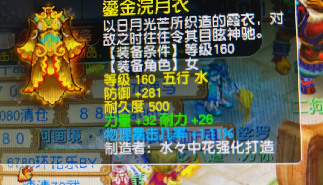 梦幻西游8技术观照谛听打须弥秒变三轮车!14技术第一元宝龟表态
