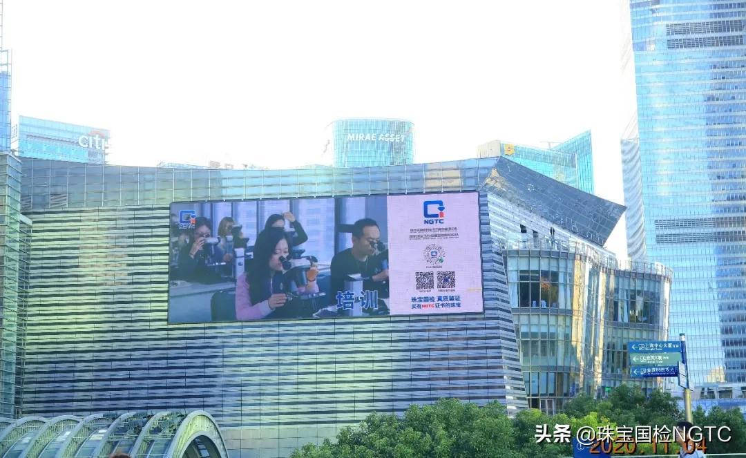 「NGTC进博会系列报道(一)」珠宝国检(NGTC)亮相第三届进博会