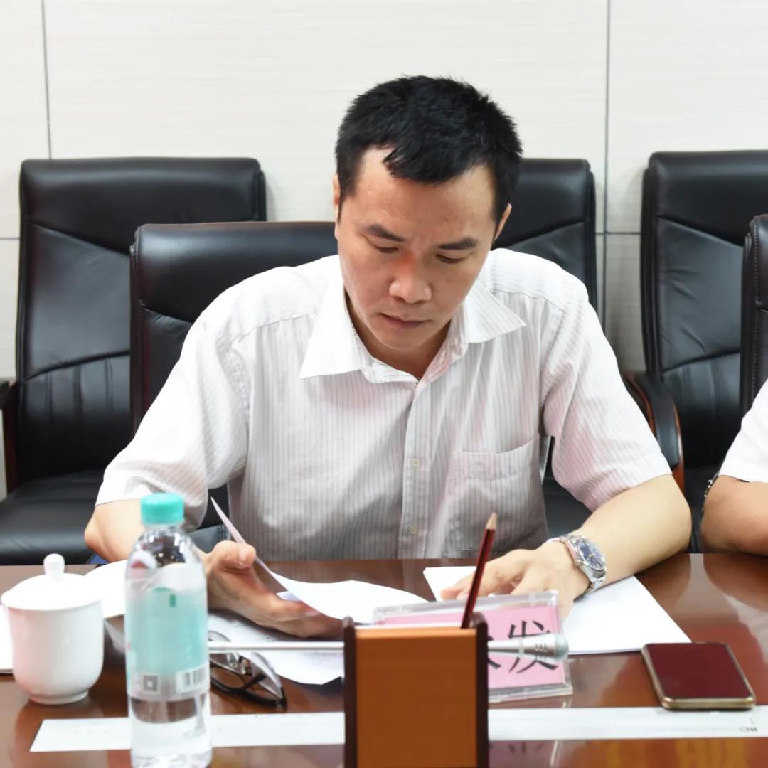 【水韵青检】队伍教育整顿 | 今天检委会上来了三位人民监督员