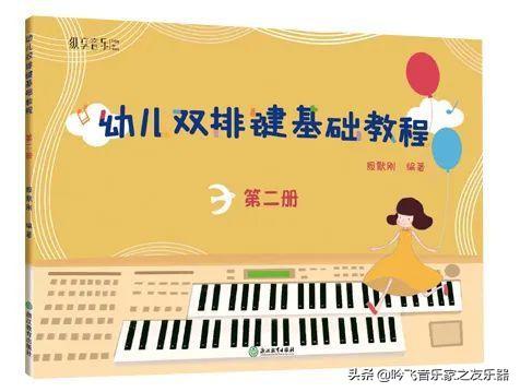 吟飞电子管风琴音乐教室   智能教学,轻松学琴