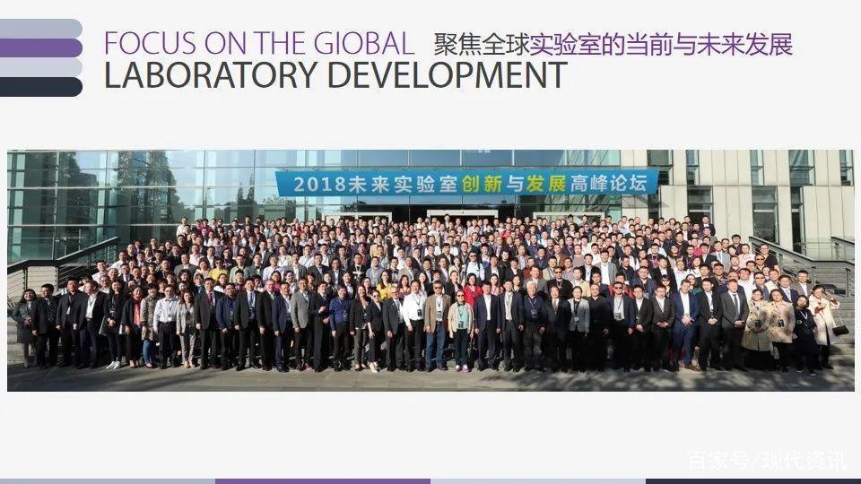 香港大学讲座教授管轶 为峰会主题演讲