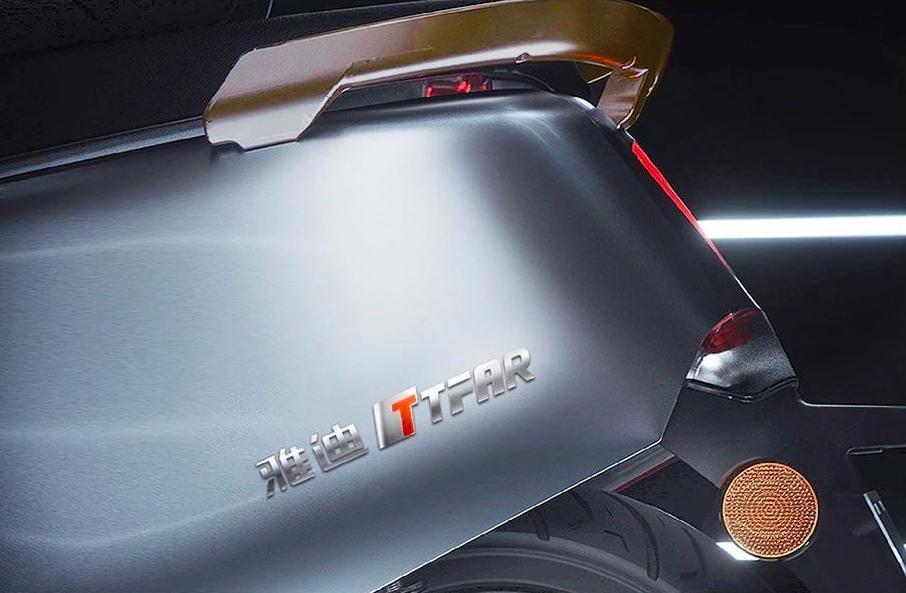 雅迪发布冠能2.0 G5Pro,续航性能进一步加强