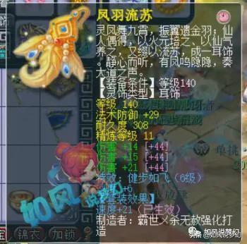 """梦幻西游:惊现境外骗财骗团体,专门假充服战老板卖""""千亿兽决""""?"""