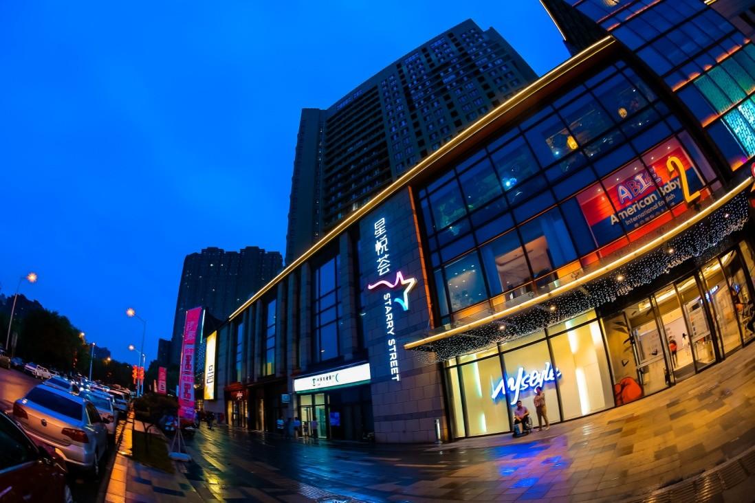 开年首赛 国漫宅舞陕西晋级赛相约龙湖西安曲江星悦荟