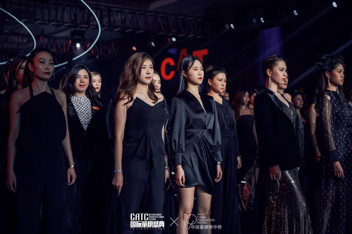 2021CATC国际童模盛典三亚圆满落幕