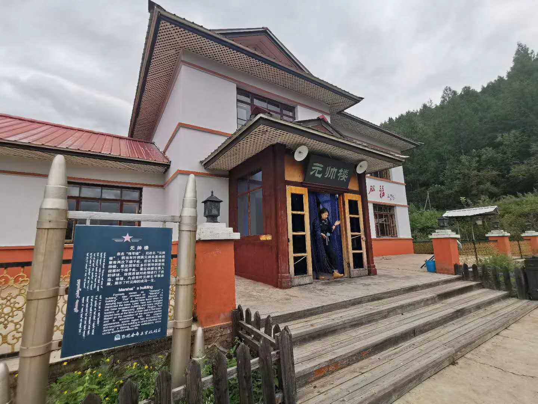 """开往林海的""""中国体育竞彩网""""――让游客品味前往森林的诗和远方"""