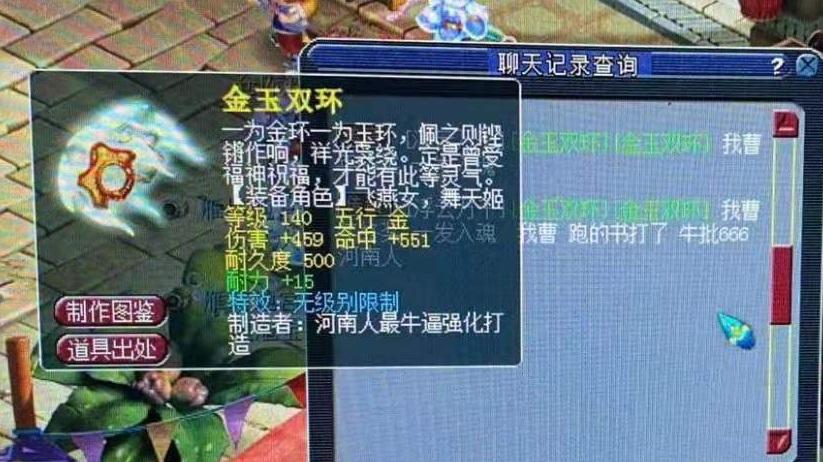 梦幻西游:净瓶女娲也能律法!4把宝剑掌善恶赏罚