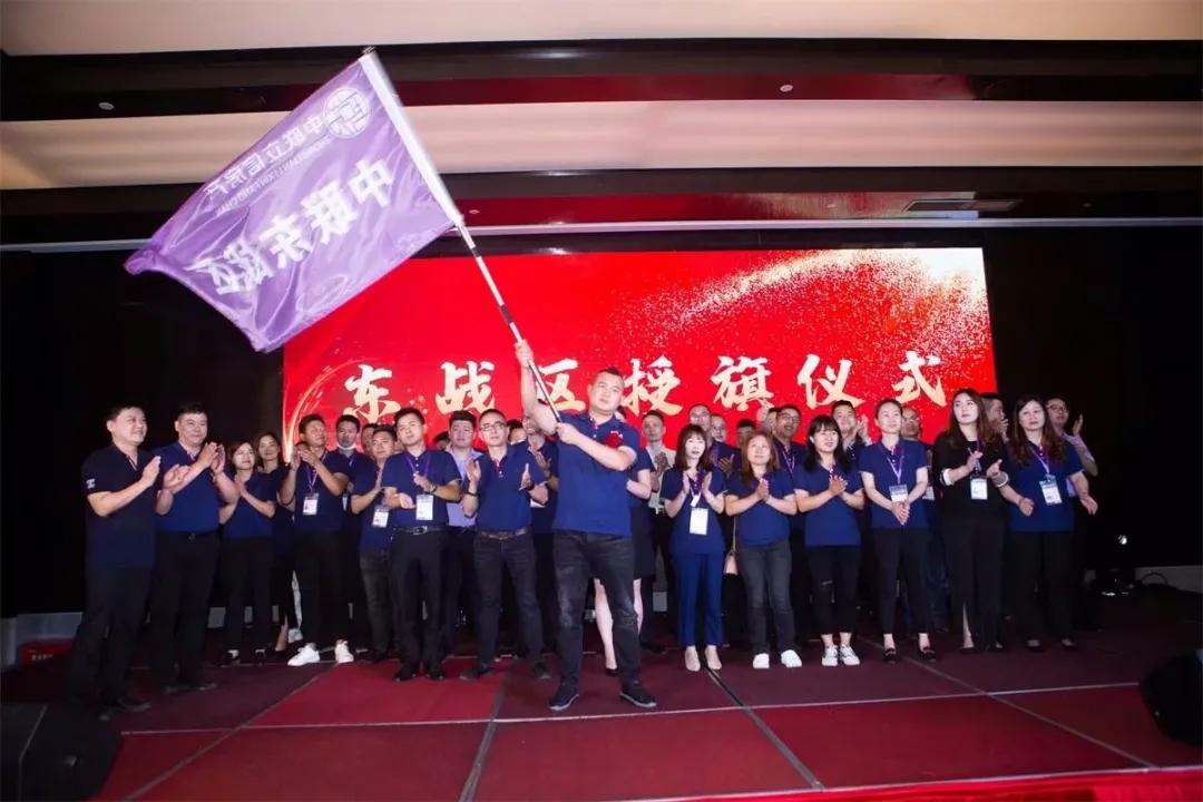 横折强敌,贯颐奋戟   福州公司7月区域冠军——东战区