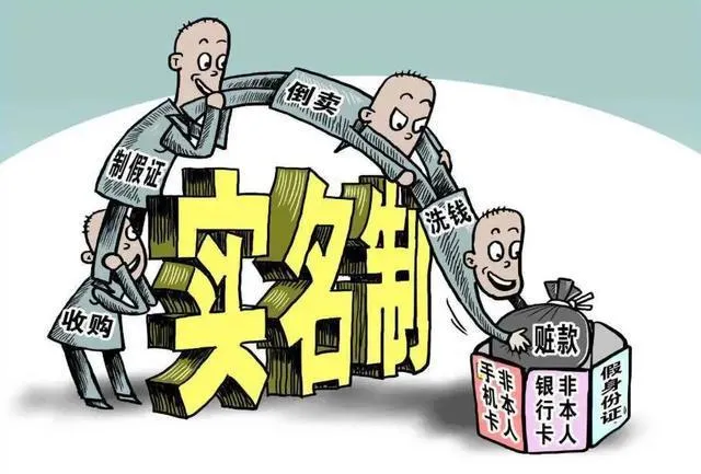 【教育整顿・为民办实事】1张卡、13名被害人、160余万元!一男子因涉嫌帮助信息网络犯罪活动罪被批捕!