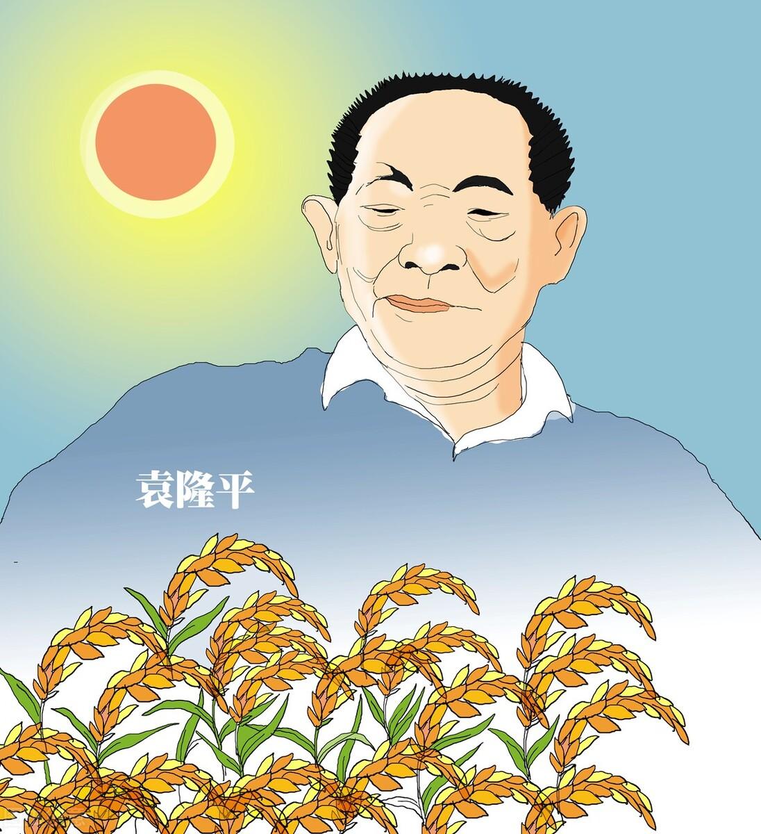 袁隆平唤醒国人朴素的节粮热情