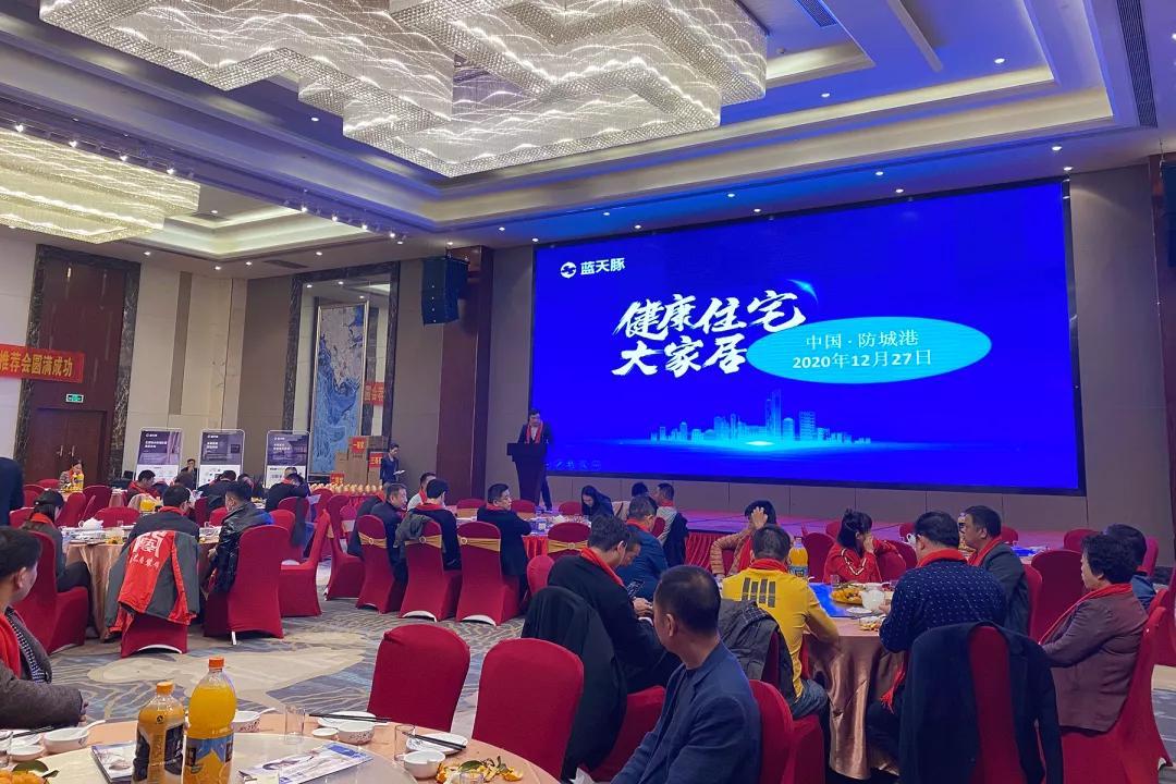 劲销380万,蓝天豚健康大优乐官网app下载居火爆防城港