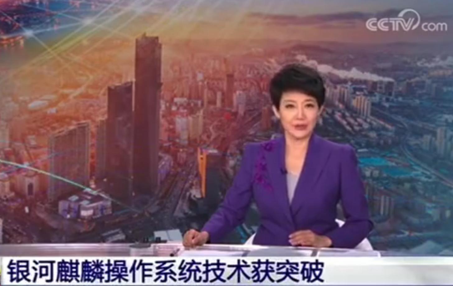 名望不如鸿蒙,但却获央视褒扬,中国人本身的操纵体系有多牛?