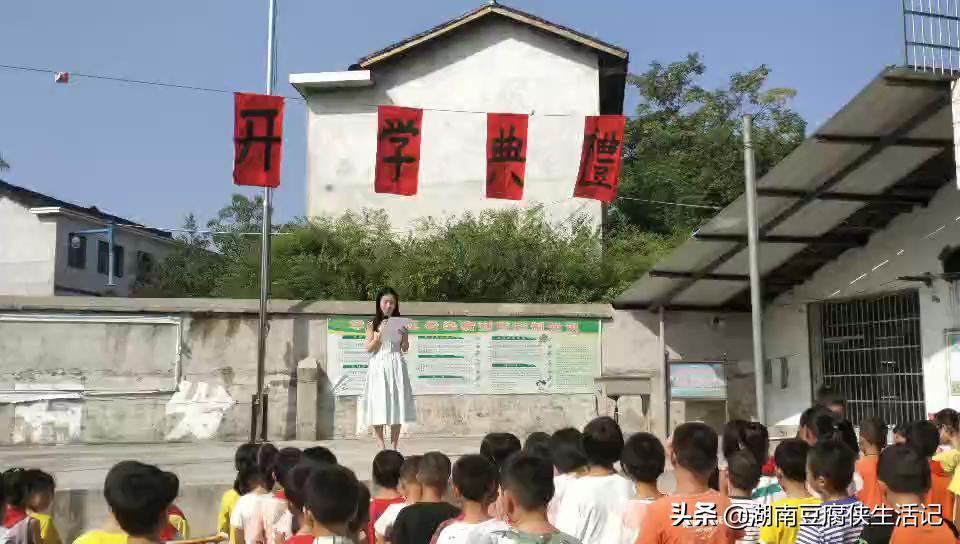 今天才开学典礼,李老师作为新进优秀教师说话,一共就进了三个女