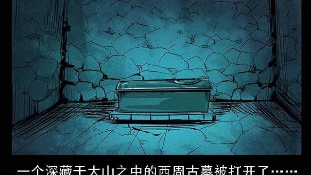 漫画《姬老头》作者:三老爷