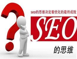 网站优化技术培训,天津网站优化技术培训,
