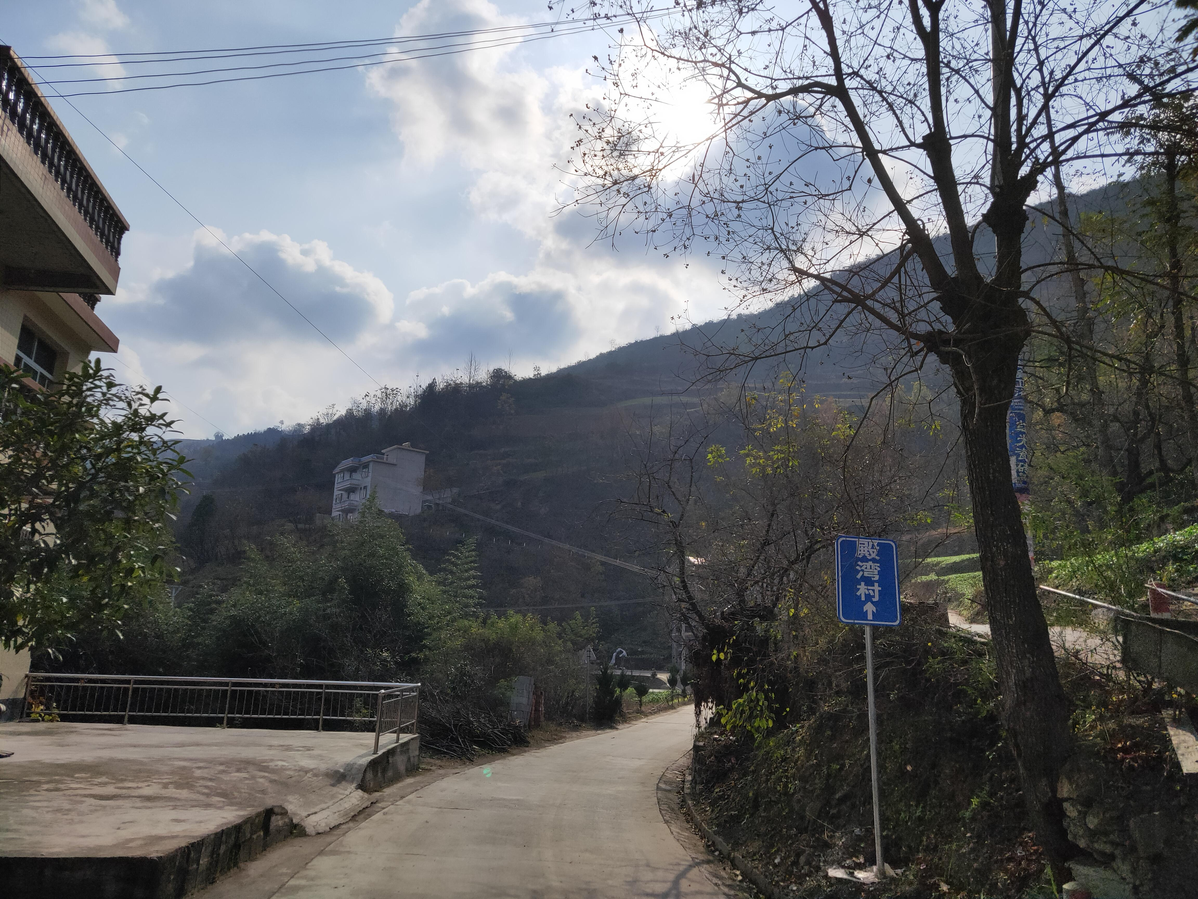 旬阳县殿湾村