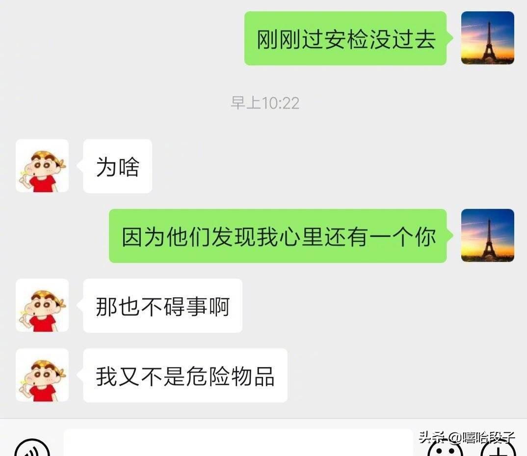 网友: 我刚学的撩妹句子,不按套路出牌,我该怎么回? [捂脸][捂脸]