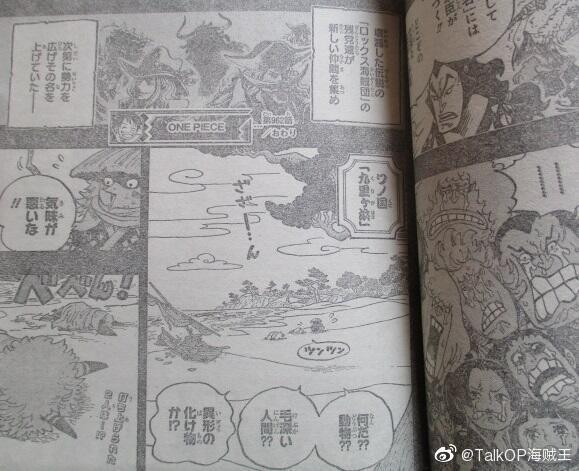 海贼王962话情报发布(不断更新)