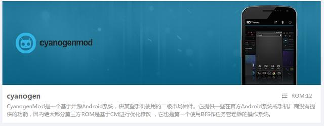 全员升級安卓4.4:适用三星、HTC等型号的CM11来了