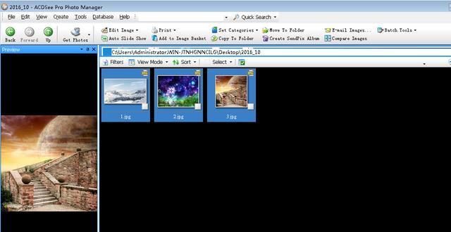 怎么用福昕阅读器把多个JpEG转换成一个PDF