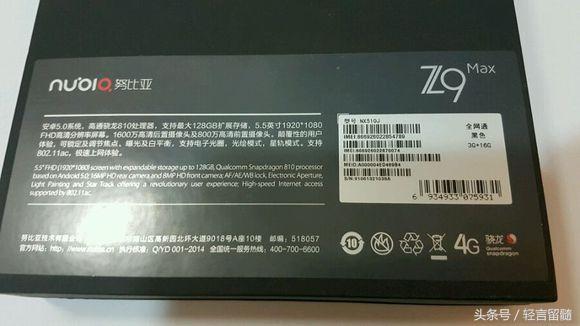 480块入手努比亚老旗舰Z9Max 体验一下骁龙810的热情