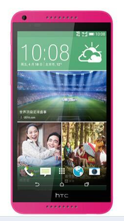 HTC D816新机型现身工信部网站 支持全网通