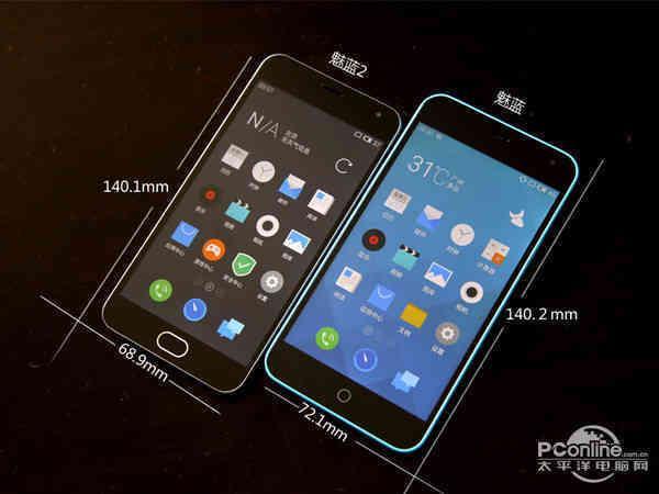 不花一分冤枉钱 市售低价4G双卡手机推荐