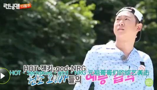 RunningMan20140817预告:EXO世勋KAI《咆哮》登场帅气十足