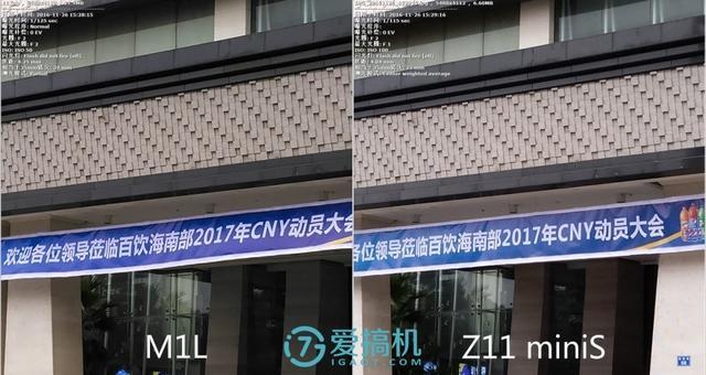 依然主打拍照,努比亚 Z11 miniS 评测