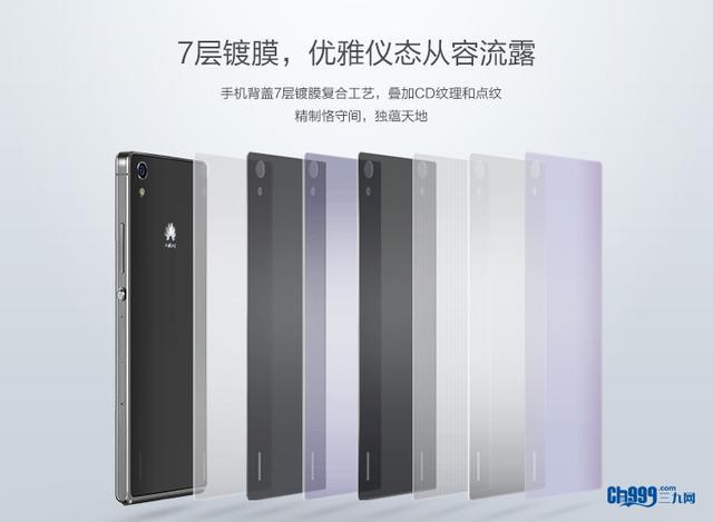 追随iPhone 6华为公司Ascend P7 也会装车蓝色宝石版