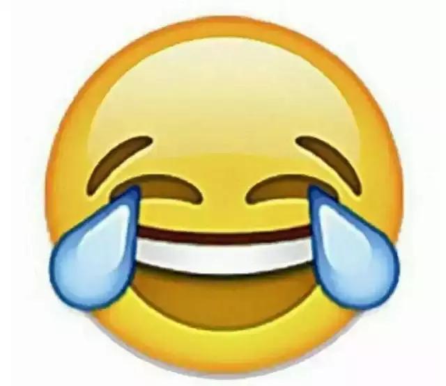 男生总发呲牙的表情给女生是什么意思