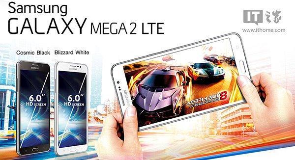 三星巨屏手机Galaxy Mega 2宣布公布