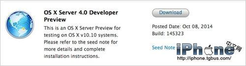 苹果今日向开发者发布OS X Server 4.0预览版