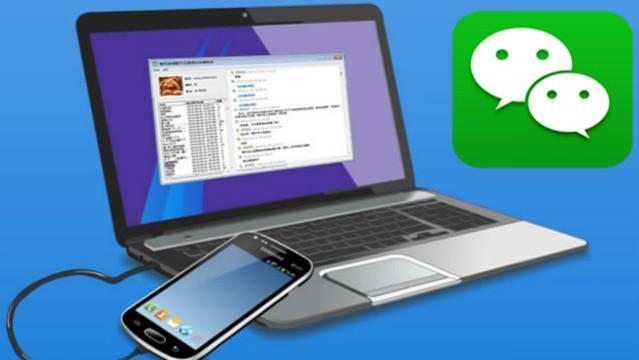 安卓手机微信聊天记录在哪个文件夹,如何导出到电脑上