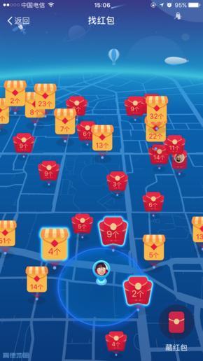 走上致富之路就靠此攻略 红包信息汇总