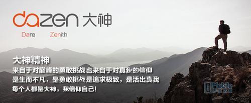 高手F1plus/高手F2中国联通版再度受欢迎袭来