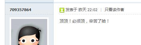 中兴青漾2 4G版Mifavor UI第一版本发布!