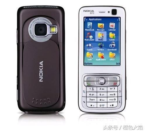 从西门子2218到iphone6S——我的手机进化史