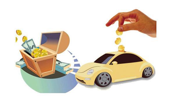 厦门汽车抵押贷款申请条件有什么?