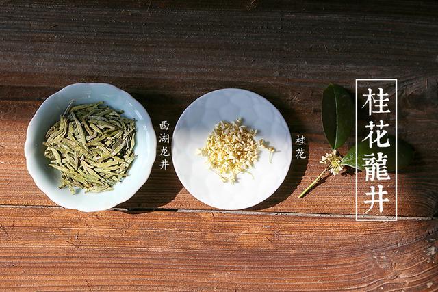 桂花龙井是一种花茶吗?