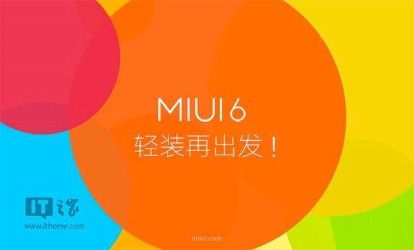 基于安卓5.0,小米2/2S升级全新MIUI6