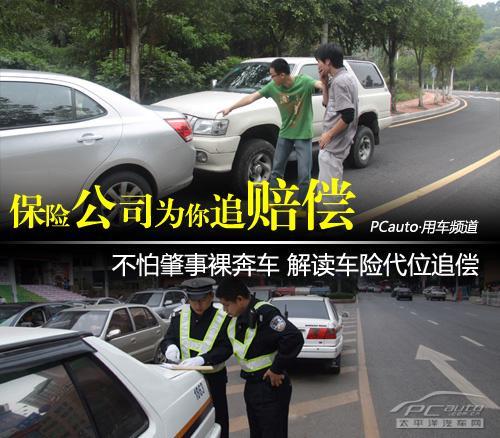 现在车辆限号,正好限号当天开车出门出了交通事故,保险公司拒绝理赔合法吗?该怎么办