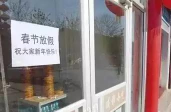 春节临近,是时候告诉你唐山过年的真相了