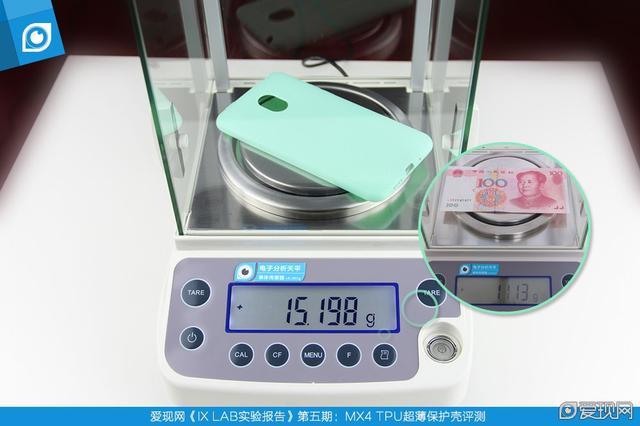 IX LAB报告第五期:魅族MX4官方TPU超薄保护壳评测
