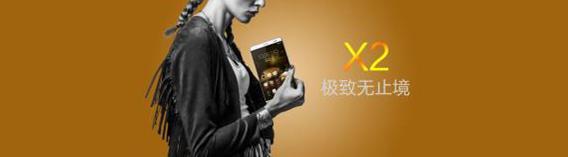 全世界第一款双64位八核机皇即位 京东商城独家代理先发华为手机荣耀X2