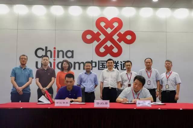 杭州华数宽带和联通宽带有什么区别